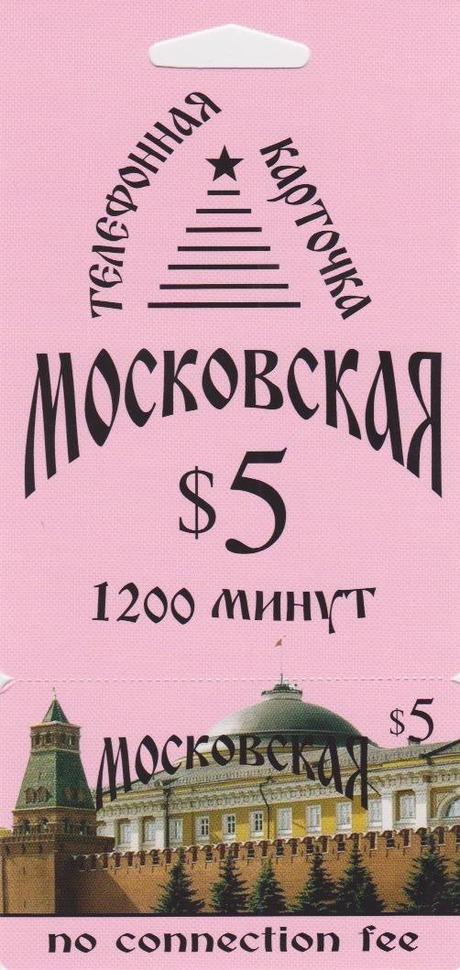 Moskovskaya $5