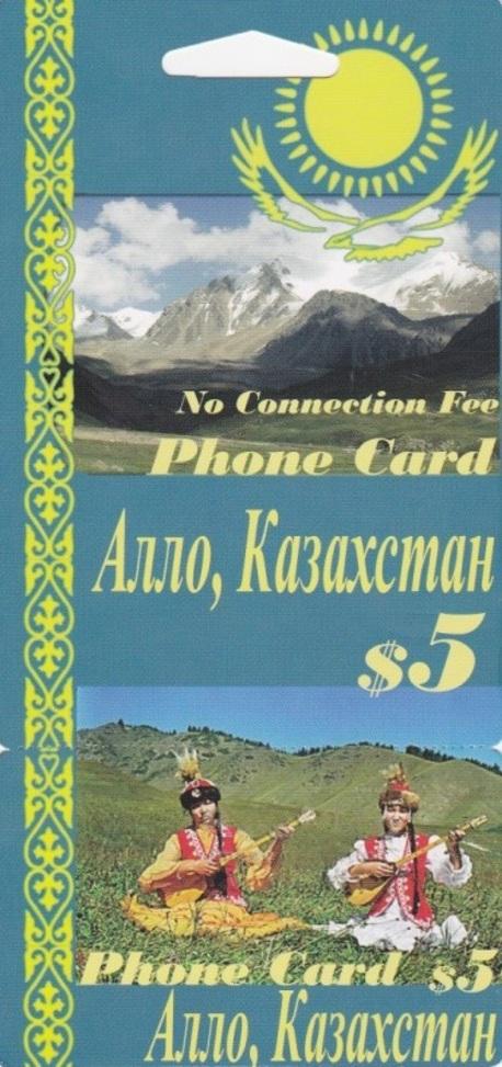 Kazakhstan $5