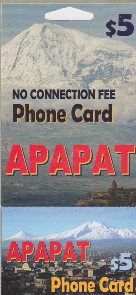 Ararat $5 — Armenia
