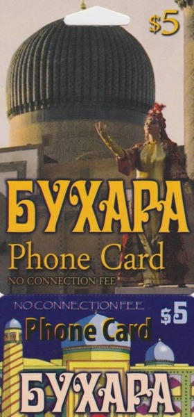Bukhara $5 — Uzbekistan