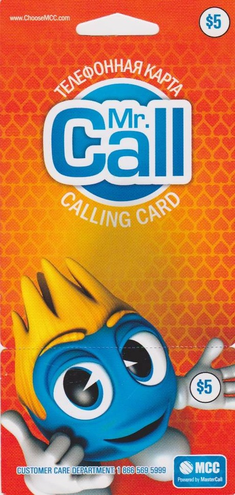 Master Call $5
