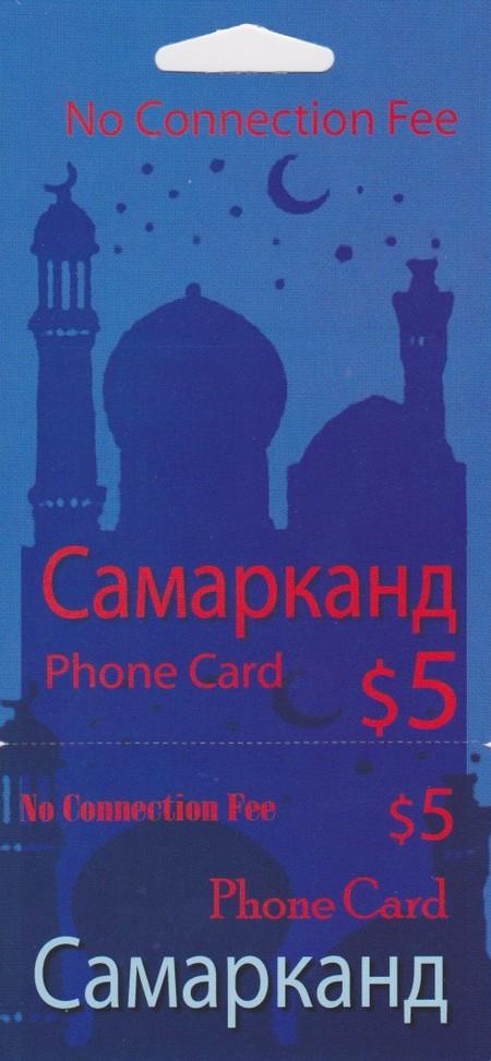 Samarkand NY $5