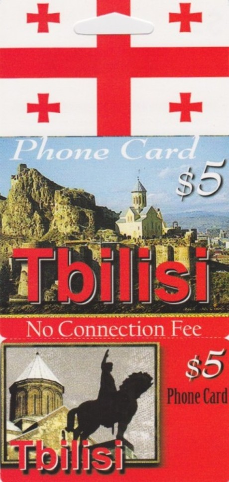 Tbilisi New York $5