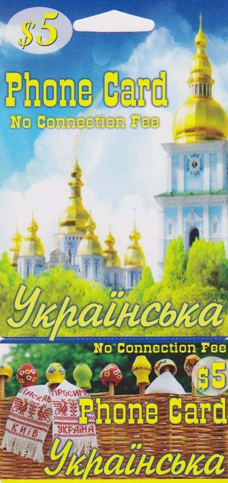 Ukrainian $5 mobile 6c/min