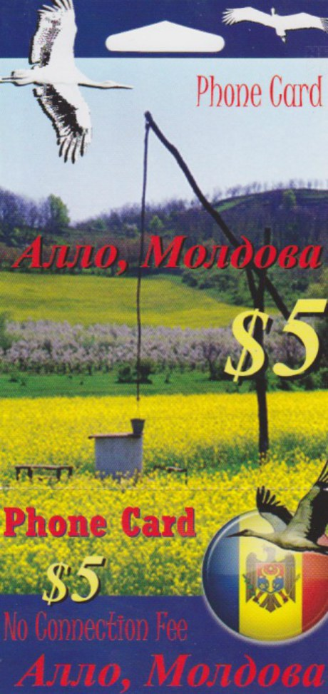 Moldova phone card $5