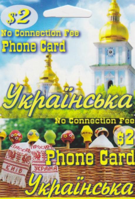 Ukrainian  $2 —  mobile from 6c/min